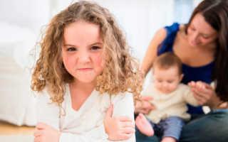 Отдаление от старшей дочери в связи с рождением младшей