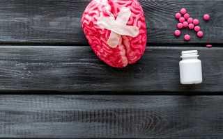 Витамины для увеличения внимания при проблемах с почками