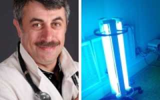 Доктор Комаровский о кварцевой лампе