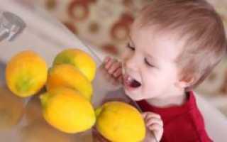 С какого возраста и как давать детям лимон?