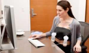 Как совместить грудное вскармливание и работу?