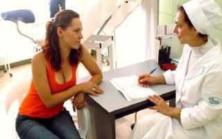 Желтые выделения при беременности на ранних сроках