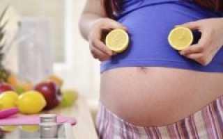 Можно ли употреблять лимон во время беременности и как правильно это делать?