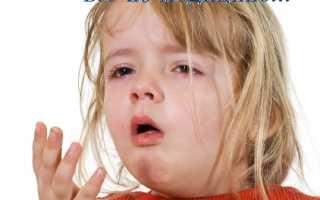 Лепешки от кашля для детей