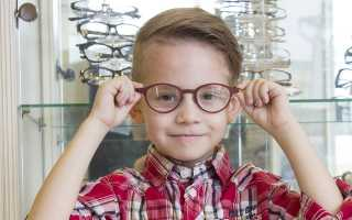 Детские медицинские очки