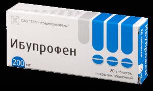 «Ибупрофен» при беременности: инструкция по применению