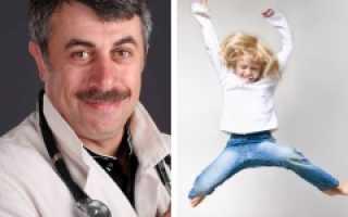 Доктор Комаровский о гиперактивных детях