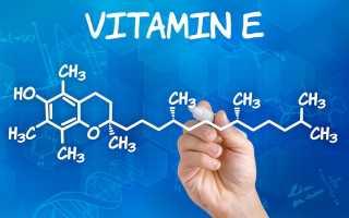 Зачем нужен витамин Е при планировании беременности, и как его принимать?