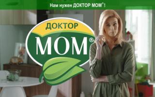 «Доктор МОМ» при беременности: инструкция по применению